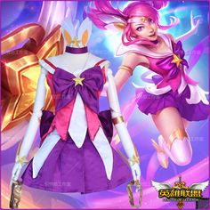 >> Click to Buy << LoL Heroes Master Lux Magic Girl Puella Magi Madoka Magica Cosplay Game Costume #Affiliate