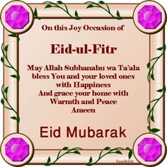 Masha'Allaah sis Zaza, how wonderful these are and the envelope and card is so pretty masha'Allaah. Eid Wishes Messages, Eid Ul Fitr Messages, Eid Ul Fitr Quotes, Eid Mubarak Wishes Images, Eid Mubarak Gif, Eid Mubarak Quotes, Mubarak Ramadan, Happy Eid Mubarak, Happy Eid Ul Fitr