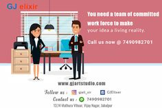Call us now @ A Team, Make It Yourself, How To Make