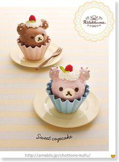 日本人のおやつ♫(^ω^) Japanese Sweets リラックマカップケーキ。Rilakkuma cupcake