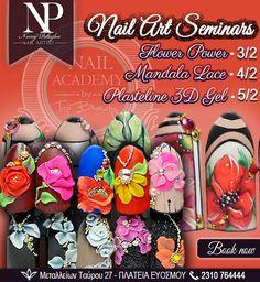 ☆ Μην χάσετε τo μοναδικό εκπαιδευτικό 3ήμερο - Nail Art Seminars with Nancy Paltoglou ☆ ➤Τοpic: ❁Mandala Lace❁ ➤Ιnstructor: Nancy Paltoglou ➤When: 4 Feb ➤Where: Top Beauty Nail Academy ➤Cost: €80 Mε την επιμέλεια της έμπειρης ομάδας των #TopBeautyNailExperts #NailAcademy #byTopBeauty  Για περισσότερες πληροφορίες ✉ inbox us ή καλέστε 📞 στο 2310764444. Kλείστε θέση τώρα - Join Us! Beauty Nail Salon, Beauty Book, Art Academy, Nail Artist