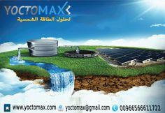 مضخات استخراج المياه الجوفية بالطاقة الشمسية تقدم يوكتوماكس لحلول الطاقة الشمسية مضخة مياة تعمل بالطاقة الشمسية لاستخراج المياه الجوفية من أعماق الأرض والتي تصل إلى عمق 60 متر، و لها أيضا خزانات بأحجام مختلفة حسب الحاجة ،متعددة القدرات بمحركات من الفولاذ المقاوم للصدأ مختلفة الأقطار والتي تصل قدرتها حتى 2كيلو وات مع خلايا شمسية حتى 2000 وات ومزودة ببطاريات للعمل في الليل أثناء غياب الشمس ،تستطيع استخراج مياه حتى 12متر مكعب بالساعة وبارتفاع يصل إلى 21متر ، سهلة التركيب وبسيطة الصيانة ومنخفضة