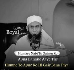 Our log ye shaan se karte h aaj kal Allah Quotes, Muslim Quotes, Religious Quotes, Hindi Quotes, Quotations, Truth Quotes, Jokes Quotes, Best Quotes, Life Quotes