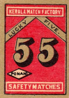 55 Safety Matches