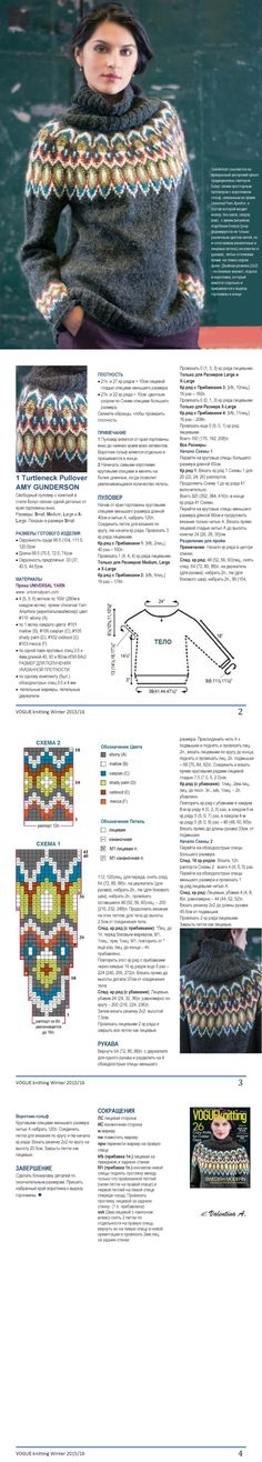 Posts on the topic of tecniques added by Teixir Mitja Crochet Pullover Pattern, Sweater Knitting Patterns, Knitting Charts, Knit Or Crochet, Knitting Stitches, Knit Patterns, Fair Isle Knitting, Knitting Projects, Sweaters