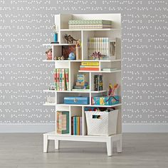 Modern Maze Tall Bookcase | The Land of Nod