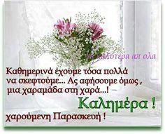 Good Morning, Paracord, Friday, Beautiful, Sink Tops, Buen Dia, Bonjour, Bom Dia, Buongiorno