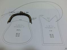 ★がま口・型紙の補正・・ポイントは袋の開き口と口金の外周&それぞれの縫い合わせ寸法を合わせること