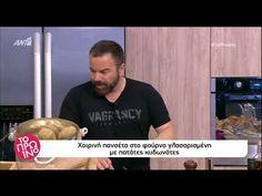 Greek Recipes, Youtube, Food, Essen, Greek Food Recipes, Meals, Youtubers, Yemek, Greek Chicken Recipes
