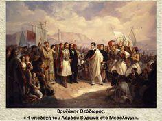Η ελληνική επανάσταση μέσα από την τέχνη Ελλήνων δημιουργών/σε αλφαβη… Lord Byron, Greece, The Past, War, History, Painting, Image, Google, Canisters