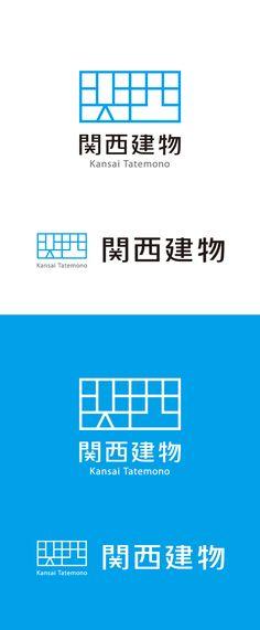 会社V I: 株式会社関西建物(大阪府)の画像:ロゴ | ロゴマーク | 会社ロゴ|CI | ブランディング | 筆文字 | 大阪のデザイン事務所 |cosydesign.com
