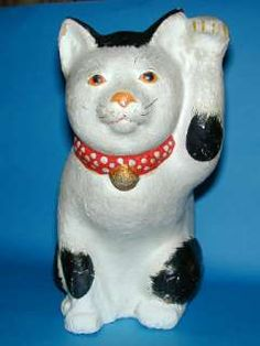 酒田土人形 招き猫 ねこれくと