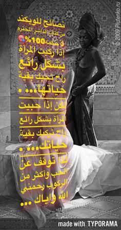 من كتاب الداشر المحترم !!!!!