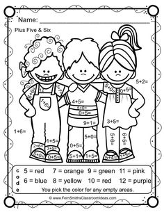 Addition New Friends - Color Your Answers Printables for some Make New Friends Math Fun in your classroom! FIVE printables and FIVE answer keys. #TPT #FernSmithsClassroomIdeas