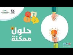 حلول ممكنة 17 1 1440 - YouTube Park Bo Young, Mbs, Family Guy, Character, Lettering, Griffins