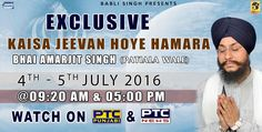 Watch Exclusive Kaisa Jeevan Hoye Hamara of Bhai Amarjit Singh (Patiala Wale) on 4th - 5th July @ 9:20am & 5:00pm 2016 only on PTC Punjabi & PTC News Facebook - https://www.facebook.com/nirmolakgurbaniofficial/ Twitter - https://twitter.com/GurbaniNirmolak Downlaod The Mobile Application For 24 x 7 free gurbani kirtan -  Playstore - https://play.google.com/store/apps/details?id=com.init.nirmolak&hl=en App Store - https://itunes.apple.com/us/app/nirmolak-gurbani/id1084234941?mt=8.