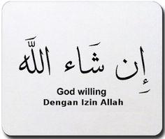 """Hukum Ucapan: """"KITA BERJUMPA LAGI DI SURGA in syaa Allah.""""  Al 'Allamah Ibnu Baaz -rahimahullah- Teks Fatwa : Apa hukum ucapan: """"Kita berjumpa lagi di surga in sya Allah"""" ? Jazaakallah khayran Jawaban : Perkataan ini adalah perkataan yang bagus dan tidak mengapa mengucapkannya. Semoga Allah mengumpulkan kita di surga bersama dengan saudara-saudara kita dan semoga kita bisa berjumpa di surga. Akan tetapi dia hendaknya tidak mengatakan : """"In syaa Allah"""" sehingga dia tidak boleh…"""