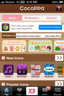 sweet southern wife: pimp your iphone ~ cocoppa tutorial
