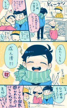 Osomatsu-san- Karamatsu and Todomatsu #Anime「♡」>>> i'm really curious about what they say- though Karamatsu looks adorable as always. :)