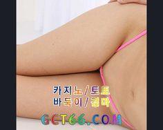 정선바카라주소GCT66。COM던힐바카라사이트바카라주소바카라주소건마바카라주소강남바카라사이트강남바카라추천월드바카라사이트은꼴바카라주소바카라사이트주소생방송바카라사이트생방송바카라주소생방송바카라사이트실시간바카라주소구찌바카라사이트서울바카라주소정선바카라사이트라이브바카라주소부산바카라추천강남바카라주소은꼴바카라추천부산바카라주소슴가바카라추천