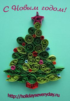 мастер-класс квиллинг новогодняя елка