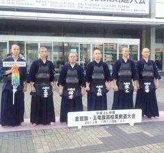 埋め込み画像への固定リンク Kendo, Bose, Martial Arts, Japanese, Photo And Video, Videos, Japanese Language, Combat Sport, Martial Art