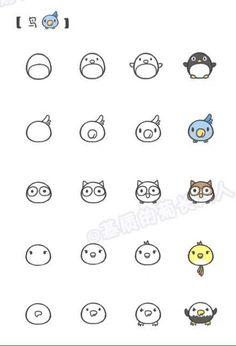 教大家如何用一个圆画出各种动物!!!——基质的菊长大人