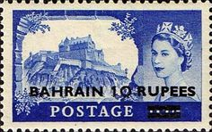 Bahrain 1955 Edinburgh Castle SG 96 Fine Mint Other Arabian and British Commonwealth Stamps HERE!