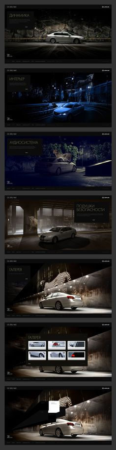 #LexusGS by Alex Kudryavtsev, via #Behance #Webdesign