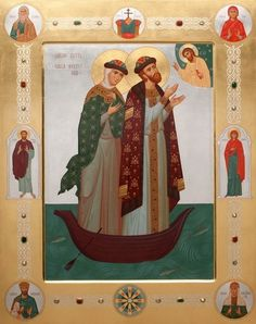 The icon painters of St Elisabeth Convent will paint a family icon of any kind. You can order an Orthodox family icon online from the Catalog of St Elisabeth Convent Byzantine Icons, Byzantine Art, Painting Workshop, Orthodox Icons, Portrait Art, The Guardian, Holy Spirit, Saints, Christ