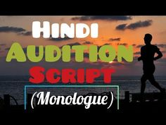 ATHLETE Audition Monologues, Act Practice, Acting Scripts, Film Script, Acting Tips, Romantic Scenes, Athlete, Youtube, News