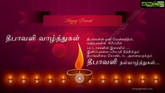Diwali wishes tamil hd quotes wallpaper greetings Happy Diwali 2018 Images Wishes, Greetings and Quotes in Tamil Happy Diwali In Tamil, Deepavali Greetings In Tamil, Happy Diwali Wishes Images, Diwali 2018, Diwali Quotes, Hd Quotes, Birthday Blessings, Wallpaper Quotes, Greeting Cards
