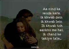 Lyric Quotes, Hindi Quotes, Lyrics, Gulzar Poetry, Music Is Life, Poems, Singing, Language, Bollywood