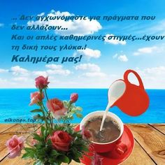 Watering Can, Good Morning, Canning, Quotes, Buen Dia, Quotations, Bonjour, Home Canning, Good Morning Wishes