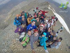 تور یک روزه : تور یک روزه صعود به قله کلون بستکگروه گردشگری گاند...