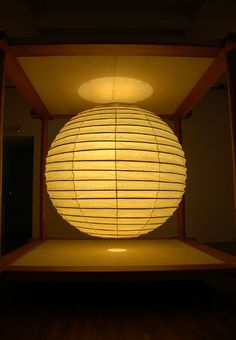 『2mのあかり』イサムノグチ Isamu Noguchi, Lamp Light, Bar Stools, Bookcase, Table Lamp, Lighting, Interior, Lamps, Home Decor