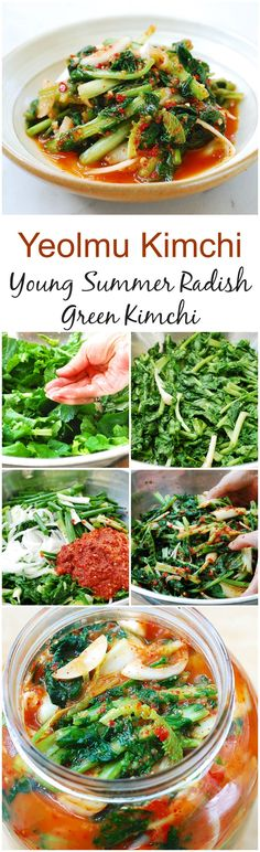 Crunchy, refreshing, and light kimchi made with Korean young summer radish greens!