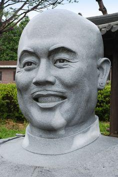 Destination: Great Stone Face Sculpture Park (Eumseong-gun, Chungcheongbuk-do) - HiExpat.com