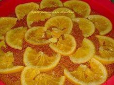 Πορτοκαλόπιτα νηστίσιμη, χωρίς φύλλο - Κρήτη: Γαστρονομικός Περίπλους Lime, Peach, Vegan, Cookies, Orange, Fruit, Recipes, Greek Beauty, Food
