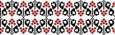 Ukrainian embroidery (folk)