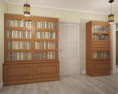 В коридоре установлены книжные стеллажи.