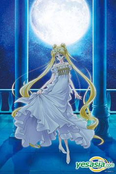 """Buy """"Sailor Moon Crystal : Princess Serenity (1000-535) (Jigsaw Puzzle 1000 Pieces)"""" at YesAsia.com with Free International Shipping! Here you can find products of Sailor Moon,, Ensky"""