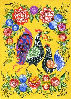 Folk Gorodets painting from Russia. A floral pattern and a cock with a hen. #art #folk #painting #Russian
