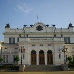Народно събрание – работна програма – 27 февруари – 1 март (бюлетин)