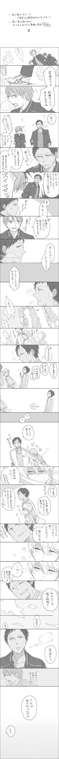「【青黒】歩くような速さで」/「アケ」のイラスト [pixiv]