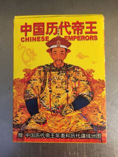 Chinese Emperor Playing Cards NIP Chinese Language Poker Deck History  | eBay