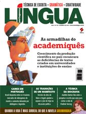 Uso do «que» | Revista Língua Portuguesa