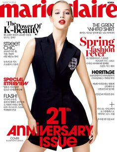 Infinitely Chic (Marie Claire Korea)