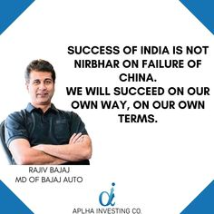 It is really important to understand that success of India is not dependent of failure of China. We do not have to wish China to fail. We do not have to stand tall by trampling upon China. We can do it in a positive way by elevating ourselves and in that process we actually need to learn from China. It's a huge country with some very fine skills. Rajiv Bajaj in an interview with CNBC TV-18  talked about aatma irbhar bharat and how India can grow as an economy. Do you agree with this? Follow… Bajaj Auto, We Can Do It, Stand Tall, Instagram Feed, Investing, Interview, Success, Positivity, India