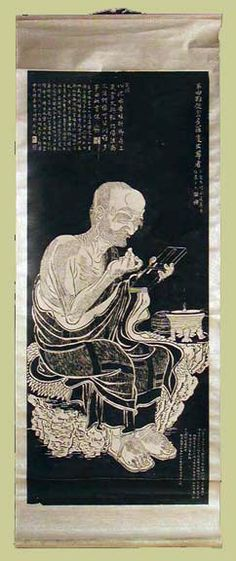ARHAT LOHAN | ... arhat no 4 of the 16 arhat images once immortalized in stone at the